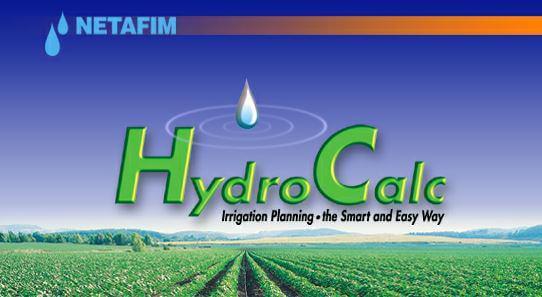 نرم افزار طراحی سیستم آبرسانی و آبیاری Hydro Calc