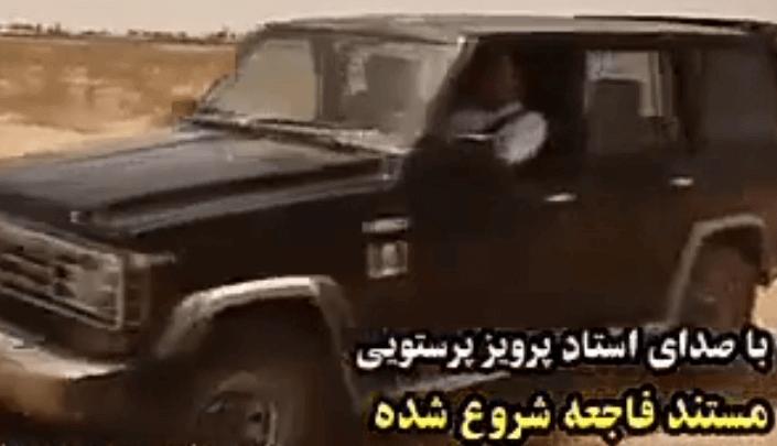 گزارش کوتاه فاجعه بحران آب - شاهین صمدپور